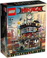 LEGO Ninjago НИНДЗЯГО Сити (70620)