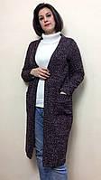 Кардиган женский букле без застежки с карманами, длинный