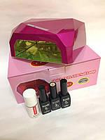 Стартовый набор для маникюра с лампой CCFL/LED 36 Вт №17