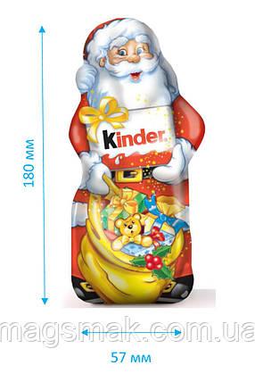 Шоколадные фигурки  Дед Мороз Kinder, 110 г + Сертификат соответствия, фото 2