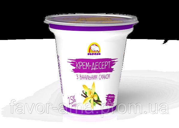 Крем-десерт АМА 125 г с ванильным вкусом 2,5%, фото 2