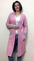 Кардиган женский трикотажный без застежки с карманами, длинный, фото 1