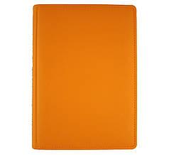 Ежедневник недатированный BRISK ЗВ-43 Vienna А5(14,2х20,3) оранжевый