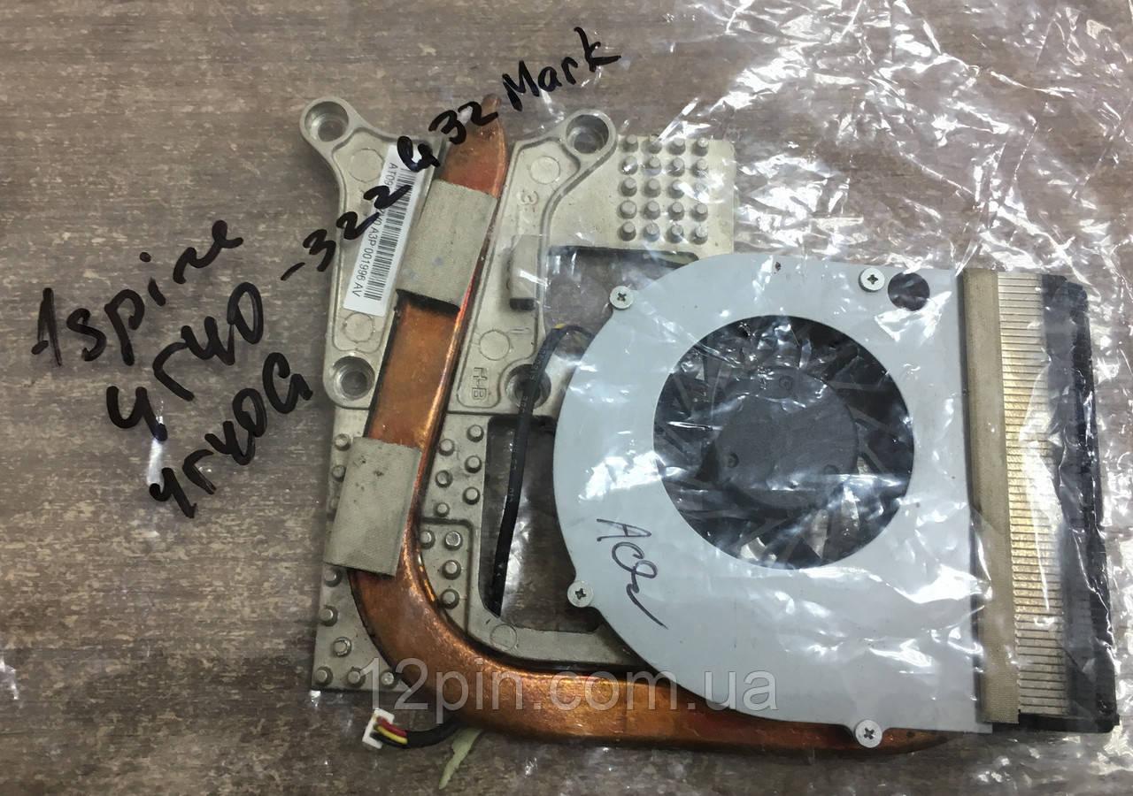 Система охлаждения ноутбука Acer Aspire 4540-322G32Mark, 4540G б\у оригинал