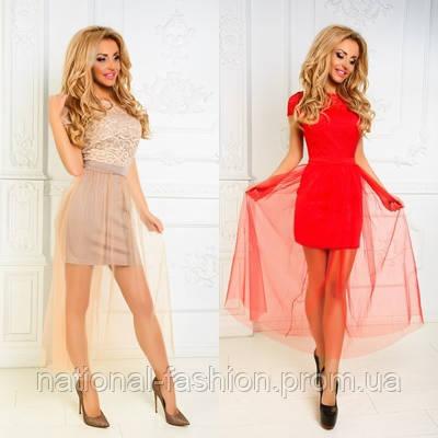 c474db70392 Вечернее платье с двойной юбкой №1138 (р.46)  продажа