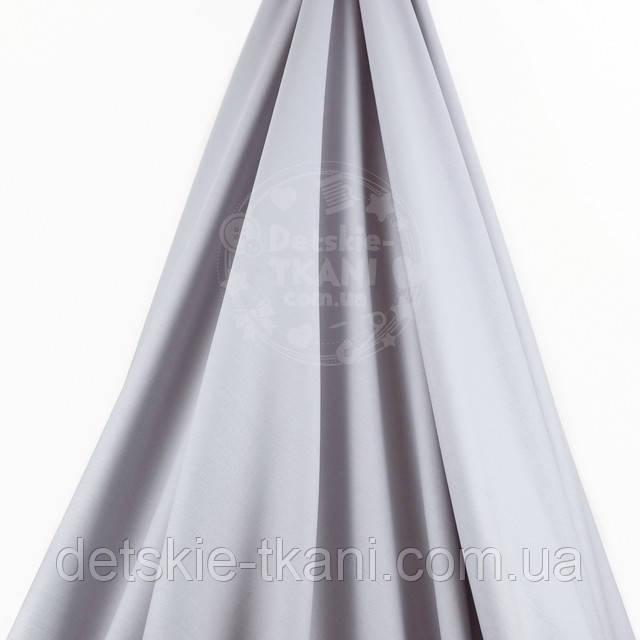 Поплиновая ткань цвет светло-серый