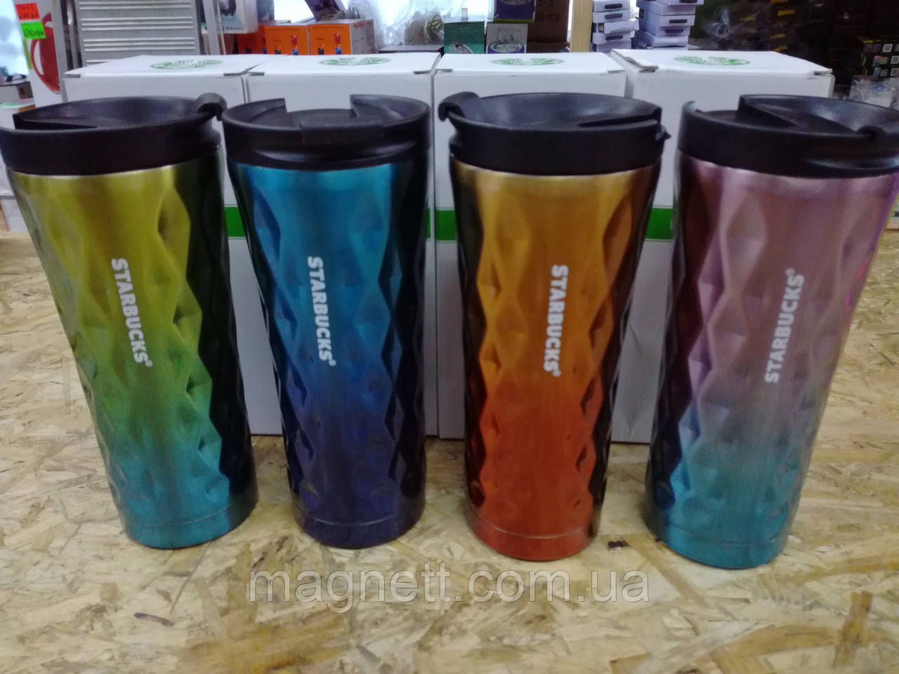 Термо чашка Starbucks Старбакс фигурная цветная 500 мл