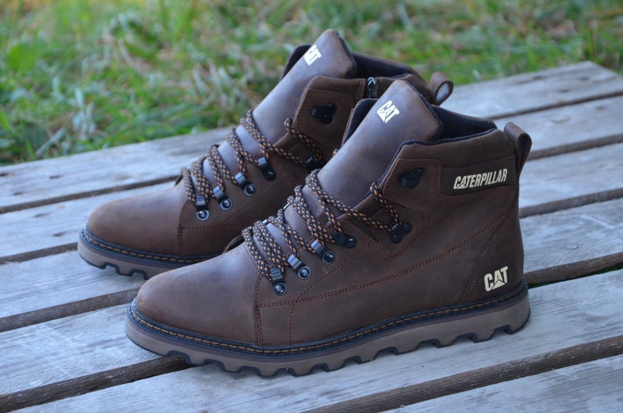 315cc4eae Зимние мужские ботинки Caterpillar коричневые топ реплика: продажа ...