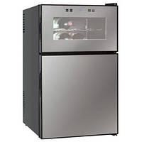 Холодильник с отделением для бутылок Hilton RF 6901