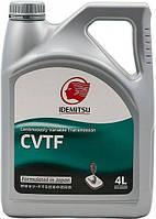 Масло АКПП CVT вариатор IDEMITSU CVTF 30301201-746, 4 L