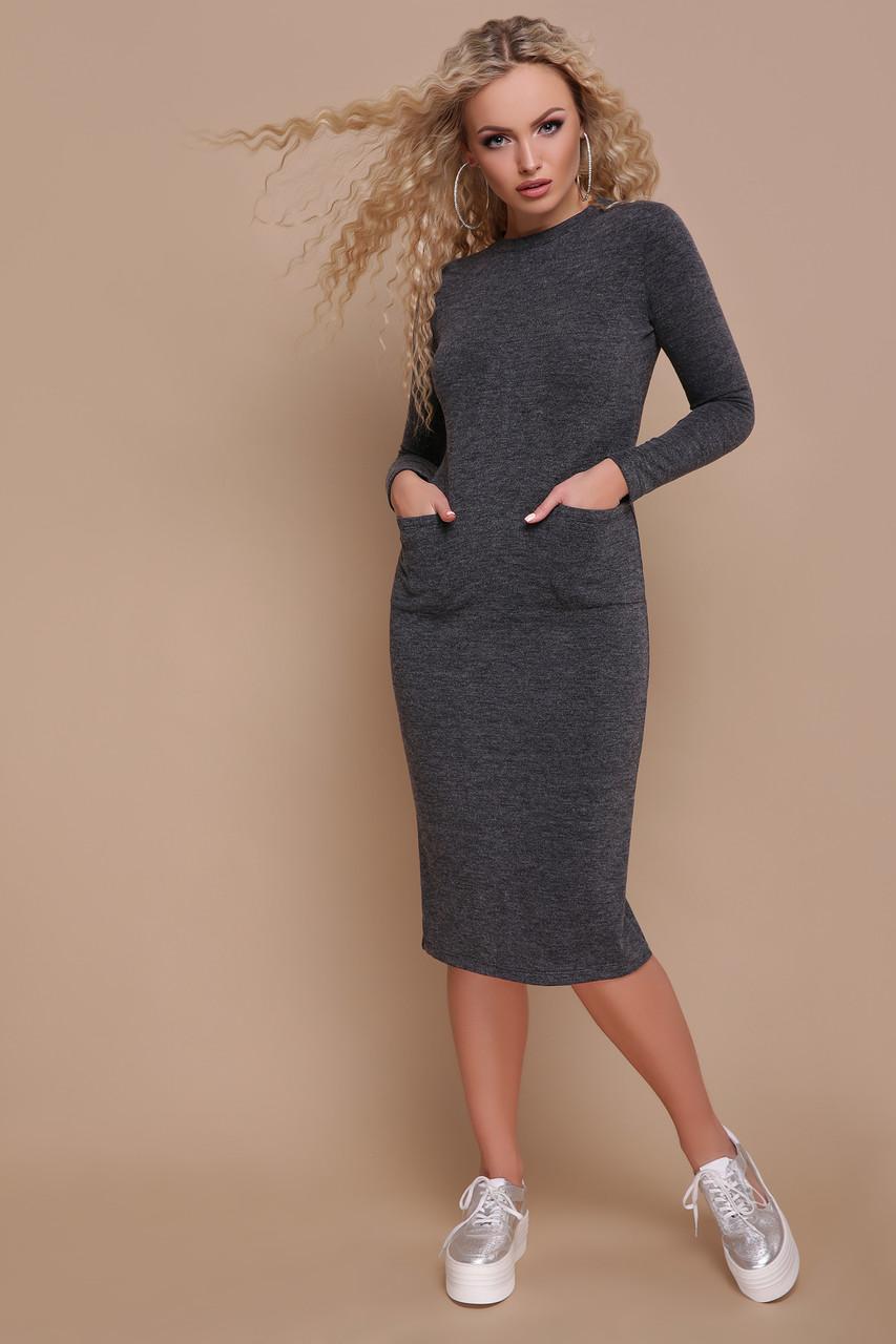 afad9043cd3 Темно-серое ангоровое женское платье-миди р.S