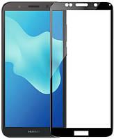Защитное стекло Mocolo для Huawei Y5 2018 Full Cover Black (0.33 мм)