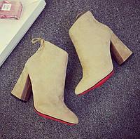 Удобные серые женские ботинки