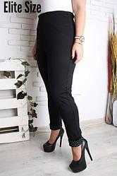 Женские брюки из плотного двустороннего коттона с эффектом утяжки