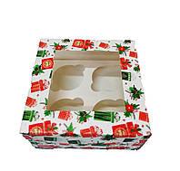 Коробки для кексов (на 4 шт) 170*170*90 с окошком (169) подарочная