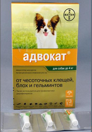 Адвокат для собак массой до 4 кг, уп. 3 пипетки по 0.4 мл