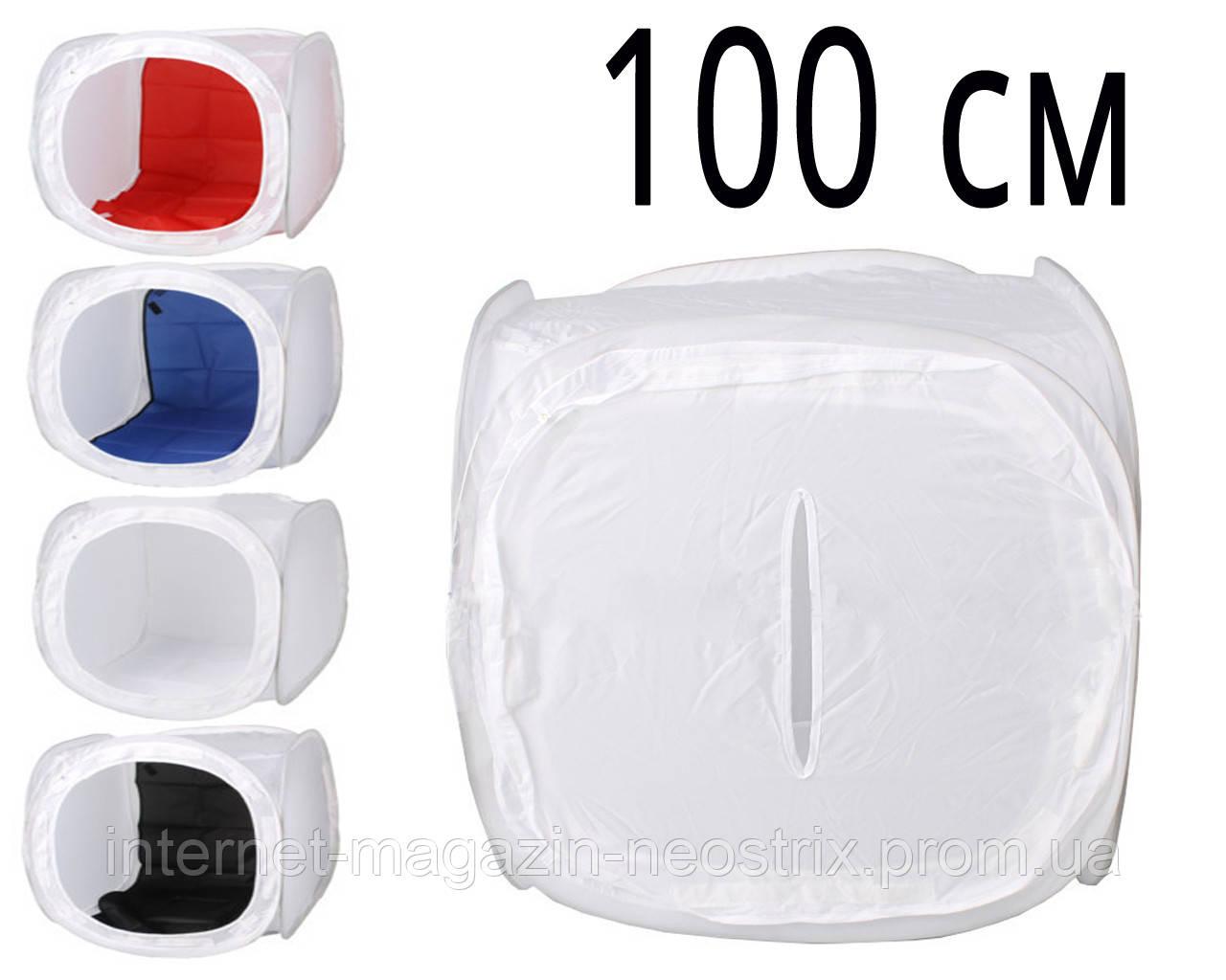 Фотобокс для предметной фотосъемки F&V 100 см + 4 фона