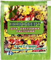 """Удобрение Новоферт """"Для цветущих растений"""" 4 г, Украина"""