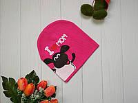 Детская демисезонная шапка с барашком Шоном малиновая