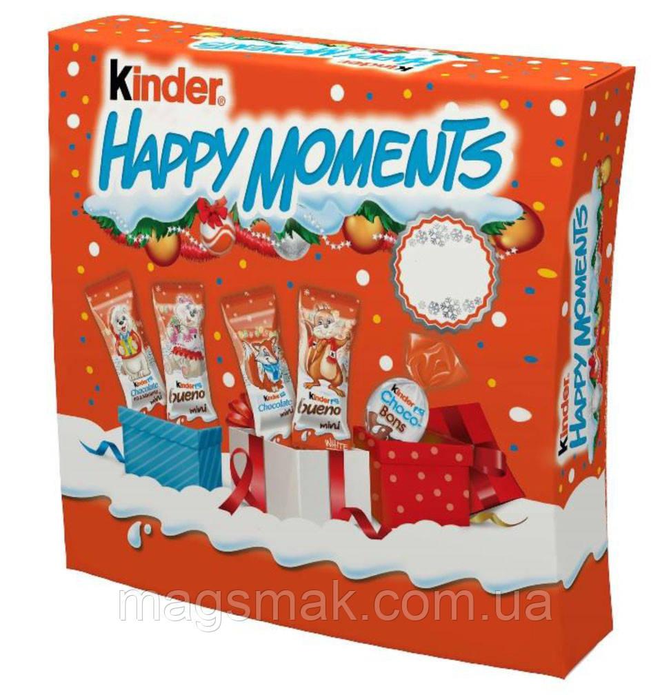 Подарок новогодний Киндер Сюрприз Happy Moments + Сертификат соответствия