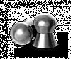 Кулі для пневматики H&N Field Target Trophy 0.56 гр 4.5 мм (500 шт), фото 2