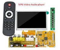 "Акція! Bluetooth 4.2 аудио видео плеер декодер 4.3"" ЖК-дисплей Touch Screen + Remote FM tuner, фото 1"