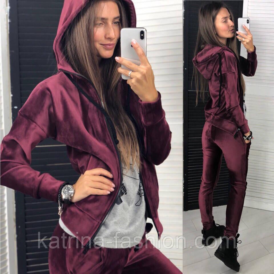 Женский и мужской велюровый костюм люкс качества в расцветках - KATRINA  FASHION - оптовый интернет- 964dd36cb17
