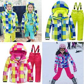 Детские лыжные костюмы, выдерживают - 30, размеры 110-160 см, 13 расцветок
