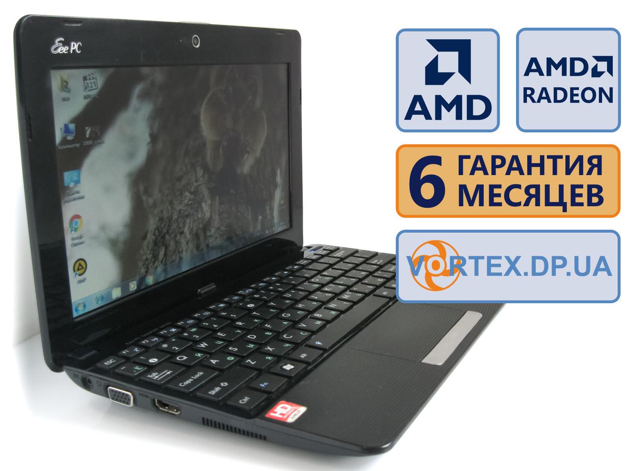 Нетбук Asus EeePC 1015bx 10.1 (1024х600) / AMD C60 (2x1GHz) / RAM 1Gb