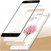 3D Full Glue защитное стекло для Xiaomi Redmi S2 (клеится вся поверхность)