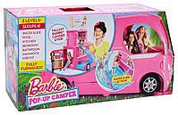 Кемпер трейлер Барби Barbie Pop Up Camper для Барби фургон для путешествий, фото 8