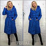 Женская стильная удлиненная куртка с поясом (4 цвета), фото 9