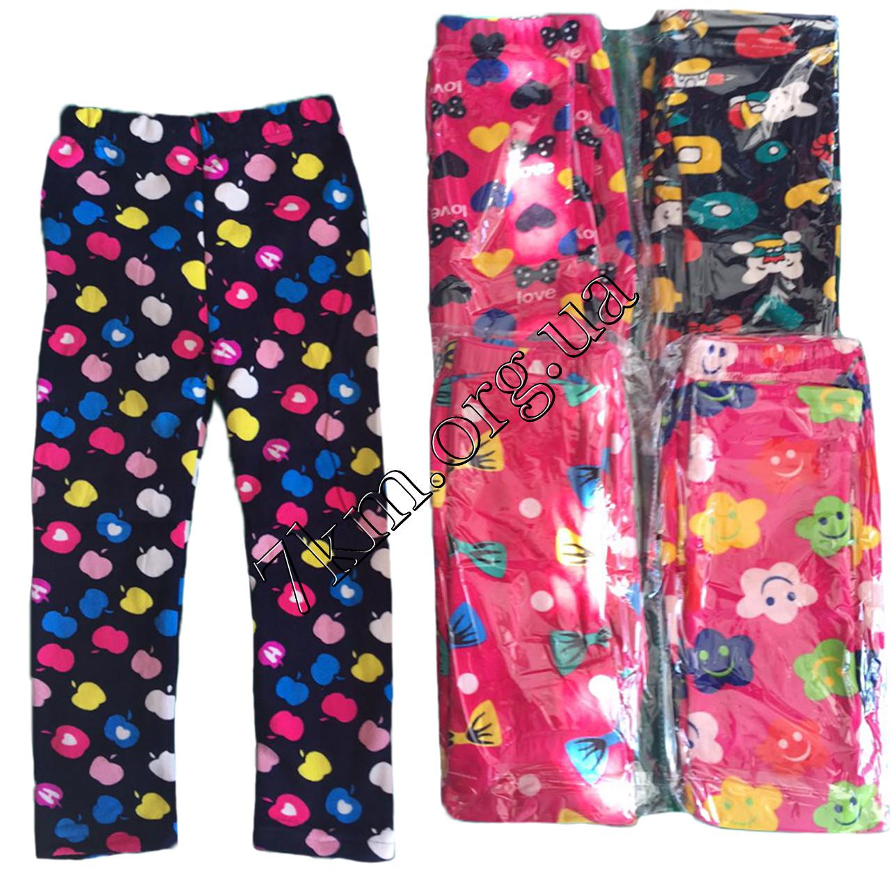 Лосини дитячі на хутрі для дівчаток 4-8 років Оптом A612