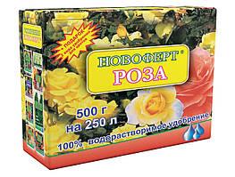 """Удобрение Новоферт """"Роза"""" 500 г, Украина"""