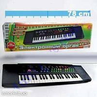 Детский музыкльный орган с микрофоном Бременские музыканты BT-3738 (в коробке)