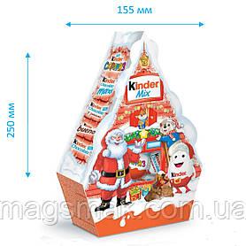 Подарок Kinder Mix Домик 199,5 г + Сертификат соответствия