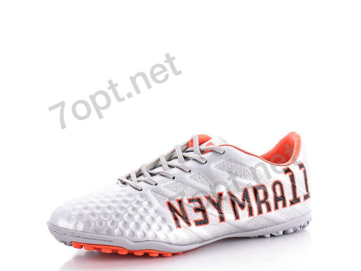 991effd9 Футбольная обувь, футбольные футзалки, футзалки, сороконожки, копы, бутсы,  буцы,