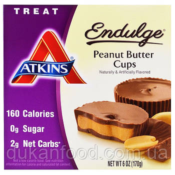 Atkins – Шоколадные Корзинки с Арахисовым маслом