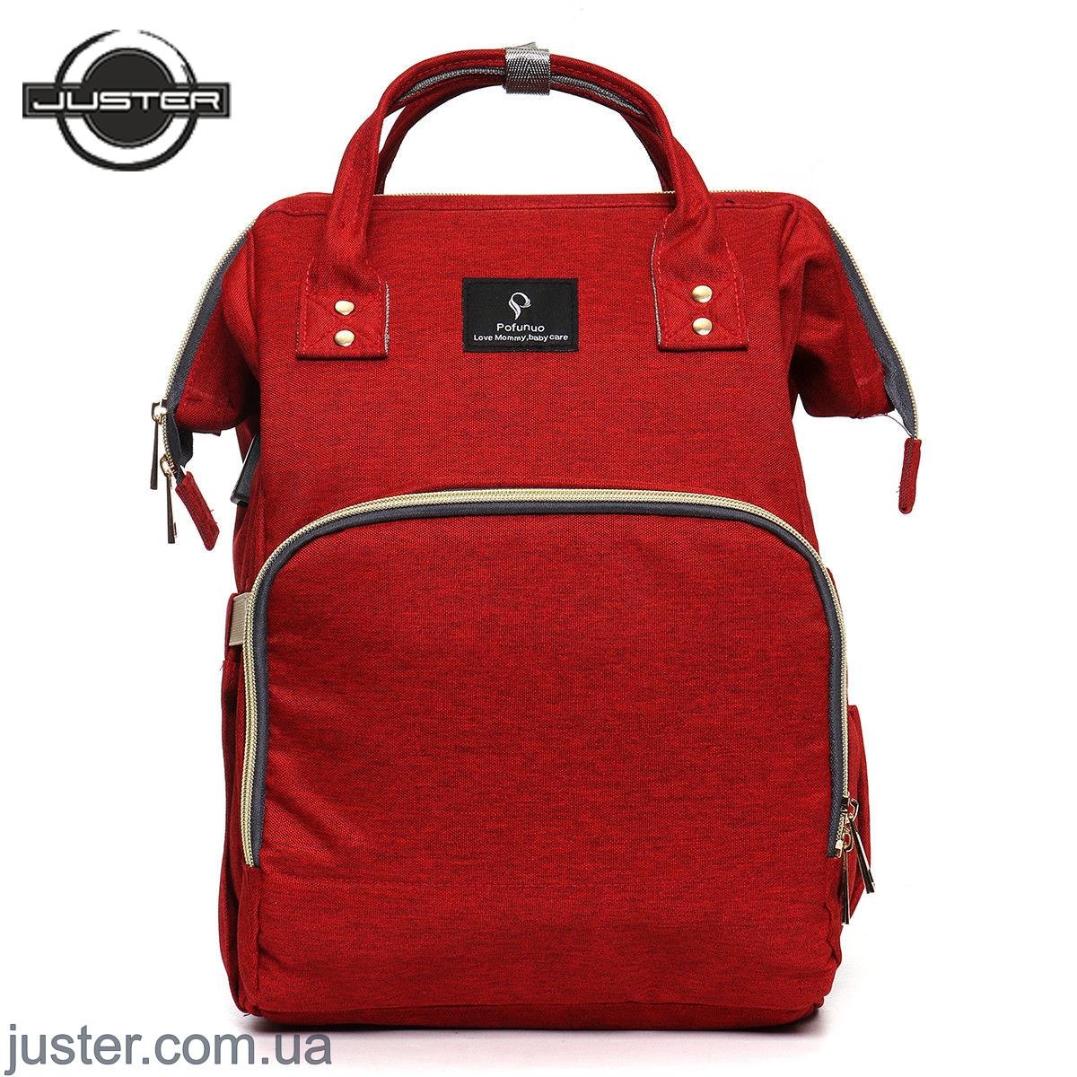 Уникальный рюкзак для мам оригинал с креплением на коляску. Умный органайзер. Стильный дизайн.