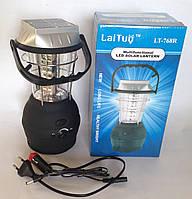Динамо-фонарь на солнечной батарее Super Bright LED Lantern LT-768R с радио