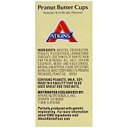 Atkins – Шоколадные Корзинки с Арахисовым маслом, фото 3