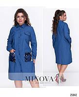d50302eb4dc Стильное недорогое джинсовое платье рубашка . Большого размера р-50