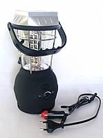 Фонарь аккумуляторный светодиодный LT-768R от прикуривателя