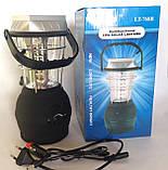 Ліхтар світлодіодний акумуляторний LT-768R від прикурювача, фото 2