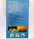 Ліхтар світлодіодний акумуляторний LT-768R від прикурювача, фото 5