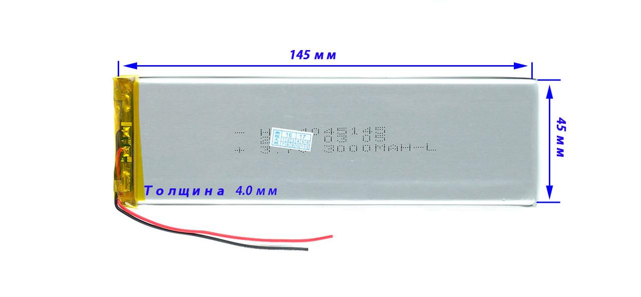 Аккумулятор (3000mAh) узкий для китайских планшетов Bravis, Jeka, Nomi и др 3000 мАч 3.7v (3,7в) 4045145 мм
