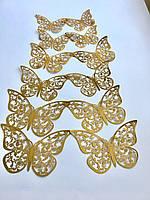 Декоративные бабочки на стену набор 12 шт