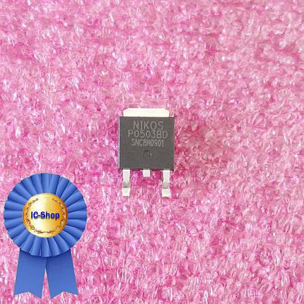 Микросхема P0503BD, фото 2