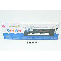 Пианино синтезатор с микрофоном Орган