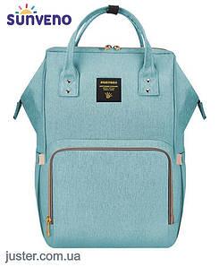 Рюкзак-сумка для мам Оригинал Sunveno Large. Умный органайзер. Стильный дизайн. Бирюзовый